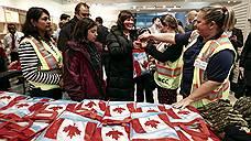 Канада открывается для мигрантов