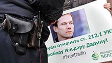 Ильдар Дадин дал показания на ФСИН