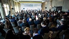 Логистика как фактор эффективности. Международный опыт в интересах российского бизнеса.