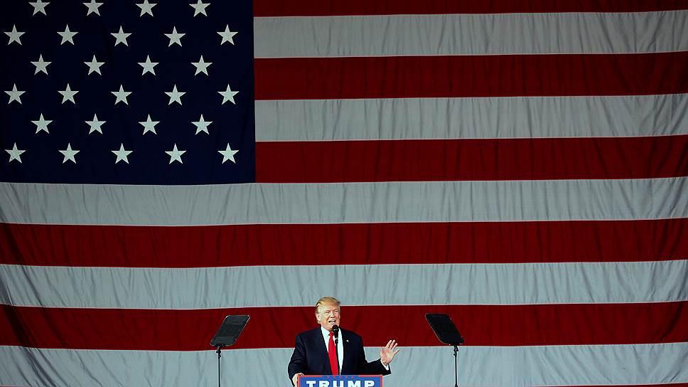 Кандидат в президенты США от республиканцев Дональд Трамп