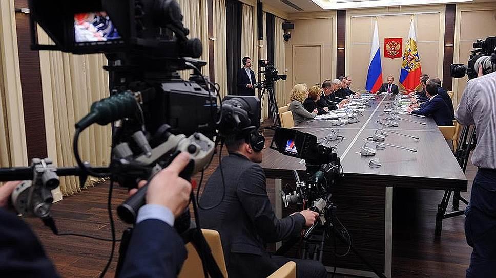 Владимир Путин выступил за равные условия для участников рынка электронной торговли