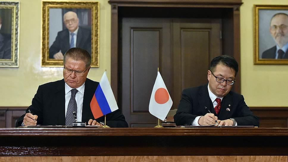 Министр экономического развития России Алексей Улюкаев (слева) и министр торговли, экономики и промышленности Японии Хиросигэ Сэко