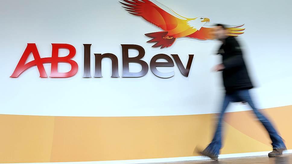 Почему AB InBev продала ряд своих пивных брендов