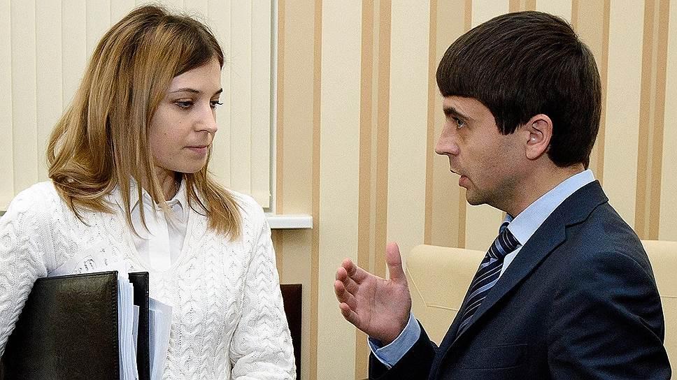 Крымские депутаты попали в санкционный список ЕС