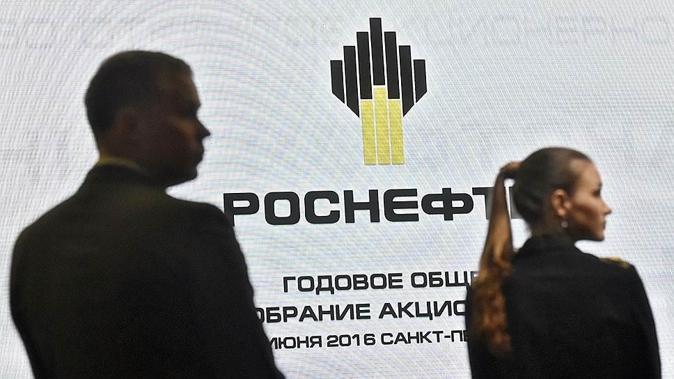 Как «Роснефть» должна была купить и сразу перепродать свои акции