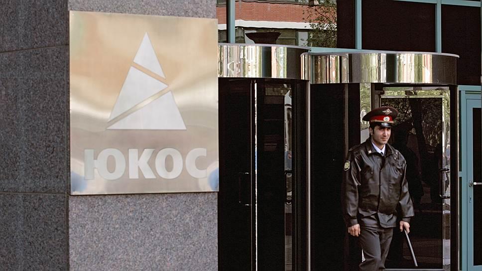 Как КС принял к рассмотрению жалобу Минюста по делу ЮКОСа
