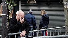 Годовщина атаки на Париж