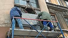 В Санкт-Петербурге появилась мемориальная доска адмиралу Колчаку