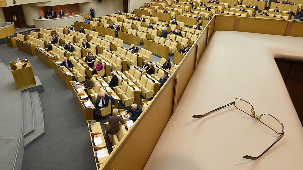 Как депутатам предложили штрафовать самих себя за прогулы заседаний
