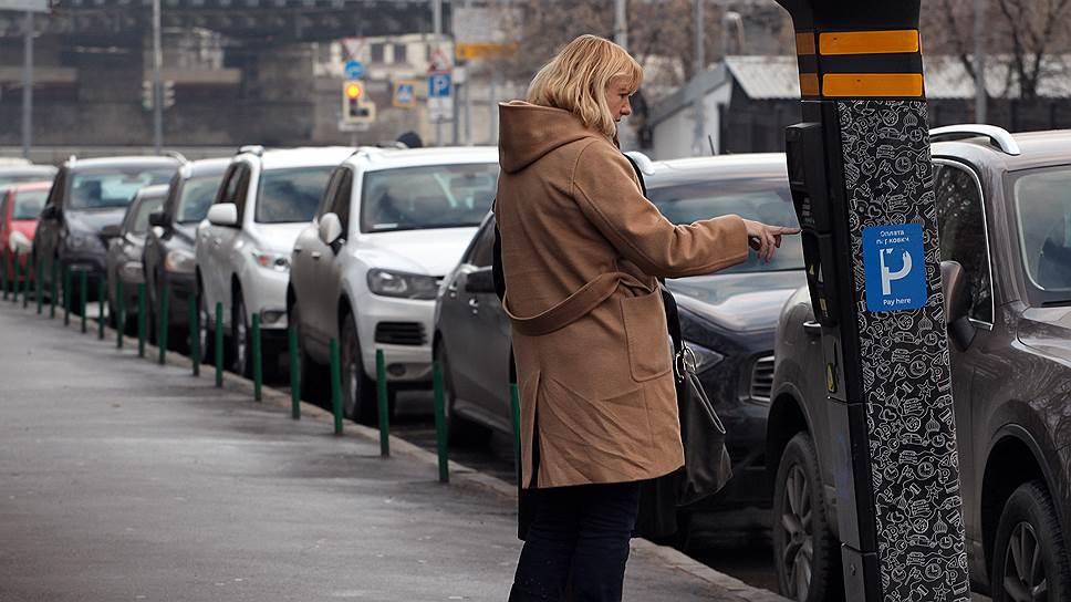 Как в Москве ввели новые тарифы на парковку