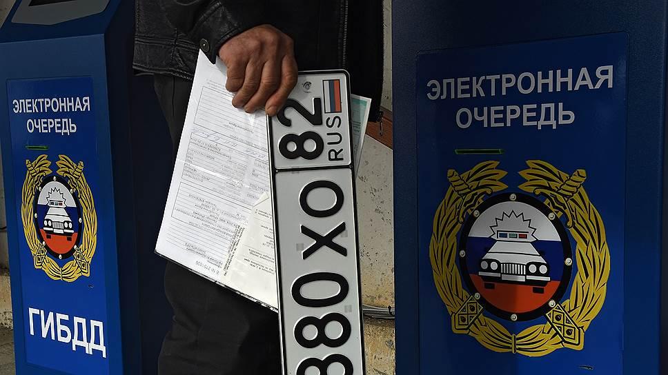 Почему орловские депутаты просят легализовать «красивые» номера