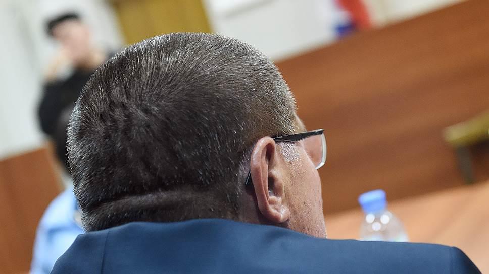 Алексей Улюкаев помещен под домашний арест