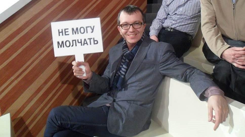 Бывший замдекан исторического факультета Иркутского госуниверситета Алексей Петров