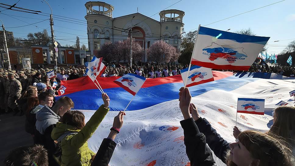 Как российские депутаты оценили работу Международного уголовного суда