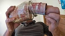 Как не потерять доход при смене НПФ