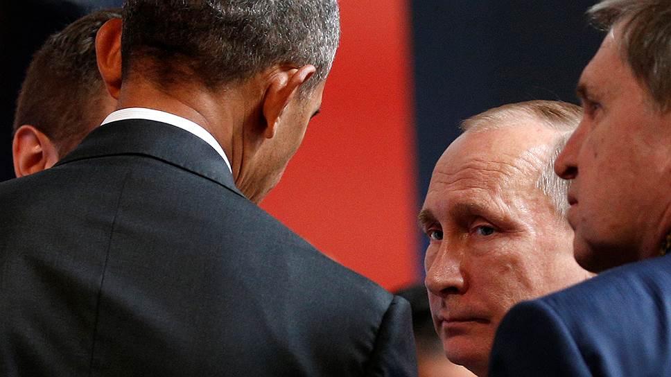 Президент США Барак Обама (слева) и президент России Владимир Путин