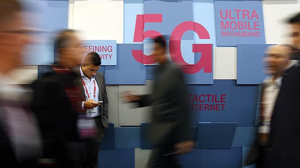 Как тестируют 5G в Европе и Азии