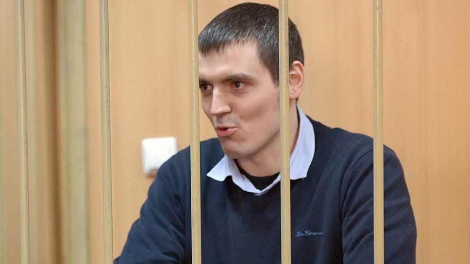Почему обвиненный в экстремизме журналист РБК не признал вину