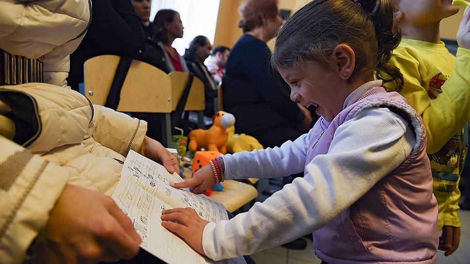 Как в Подмосковье открылся интеграционный центр для беженцев из Сирии