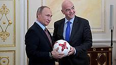 Владимиру Путину подарили «Красаву»