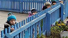 Дмитрий Медведев недоволен системой подбора приемных родителей