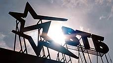 ВТБ выходит из энергетики