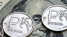 Валютный рынок. Прогноз на 28 ноября 2 декабря