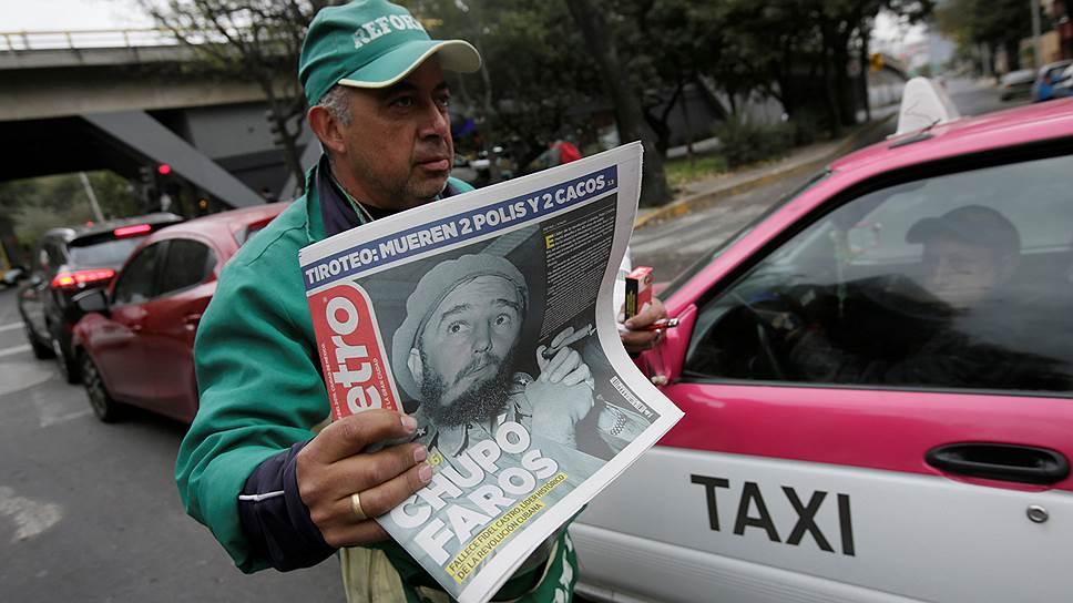 Зарубежные СМИ — о смерти лидера кубинской революции