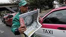 «Никто не знает, иссякнет ли сила революции без господина Кастро»