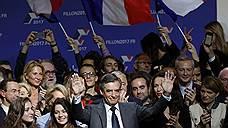 Франсуа Фийон доказал свою правоту