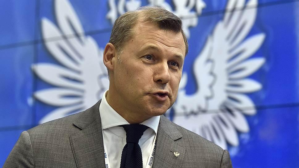 Как гендиректор «Почты России» Дмитрий Страшнов прокомментировал претензии Генпрокуратуры