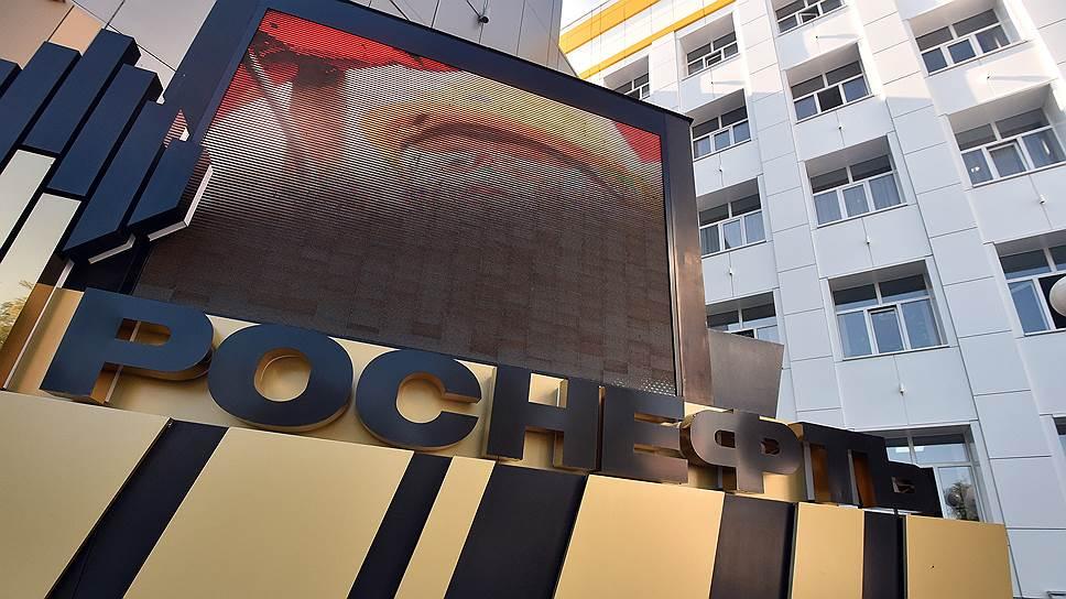 Как правительство определялось с форматом продажи акций «Роснефти»