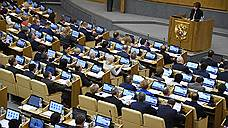 Депутаты просят кредитов