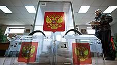 Следователи не увидели вбросов на участках в Казани