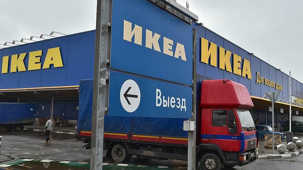 Как российский суд арестовал деньги IKEA