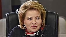 Валентина Матвиенко раскритиковала правительство