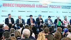 Инвестиционный климат в России в период мировой экономической турбулентности