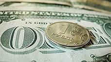 Валютный рынок. Прогноз на 5-9 декабря