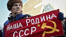 Партии не интересуются развалом СССР