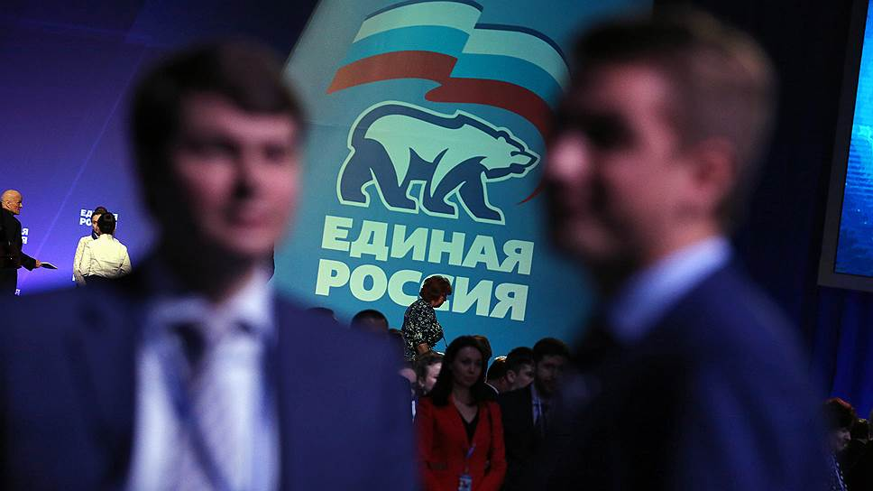Как «Единая Россия» готовится к съезду и президентским выборам