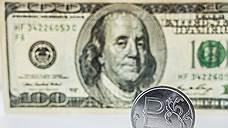 Валютный рынок. Прогноз на 8-9 декабря