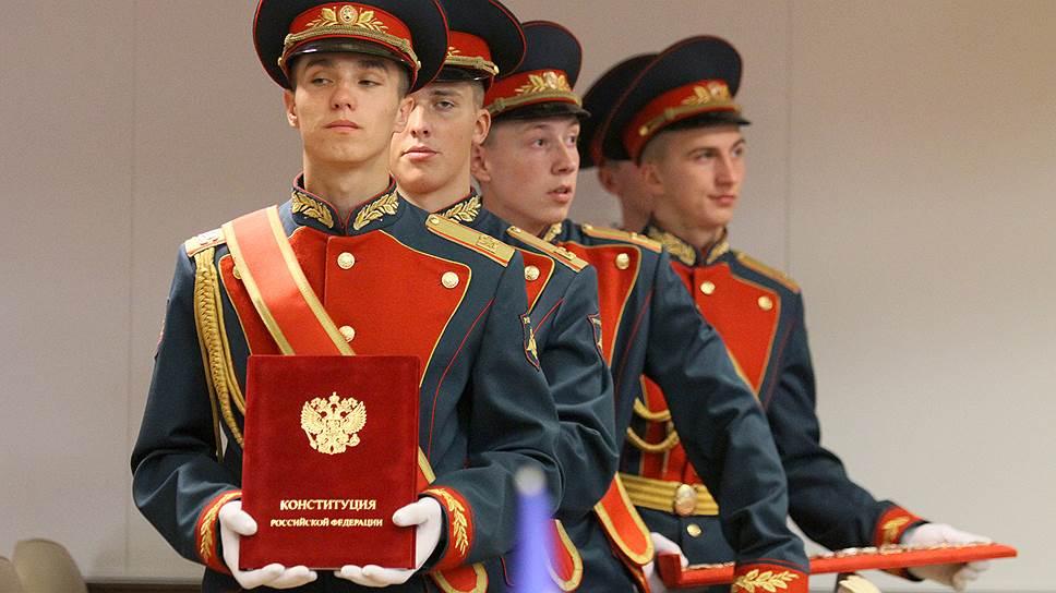 Узнаете ли вы российскую Конституцию?
