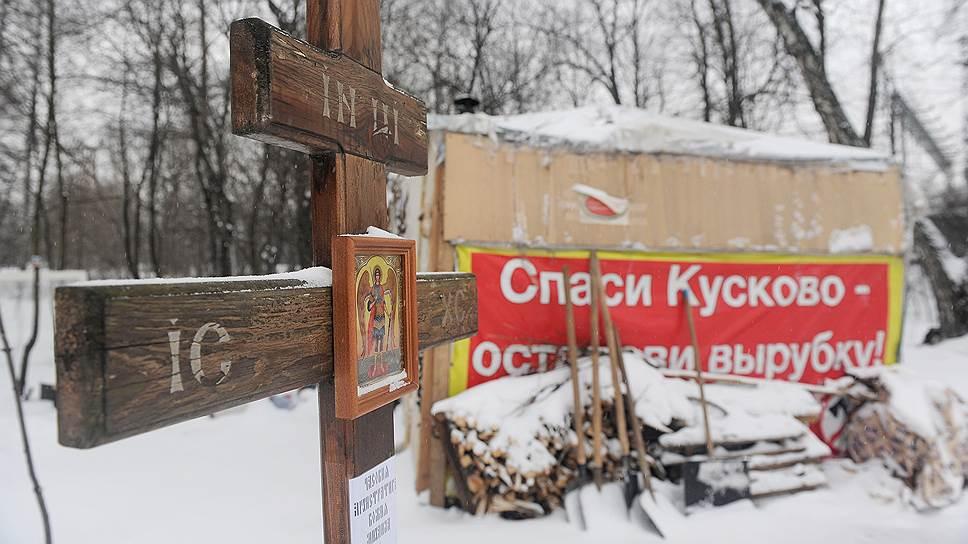 Как Владимир Путин пообещал разобраться со строительством трассы в «Кусково»