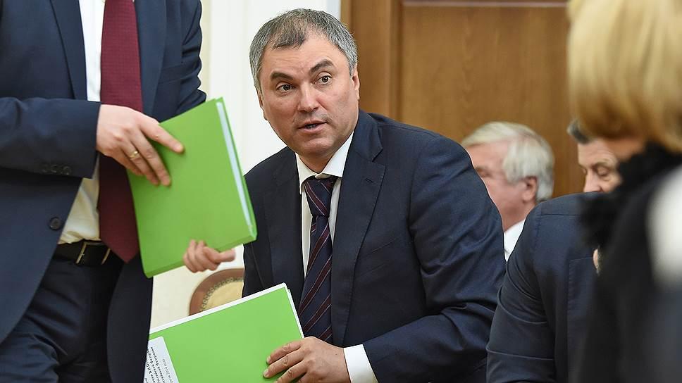 Почему Госдума решила отказаться от строительства Парламентского центра