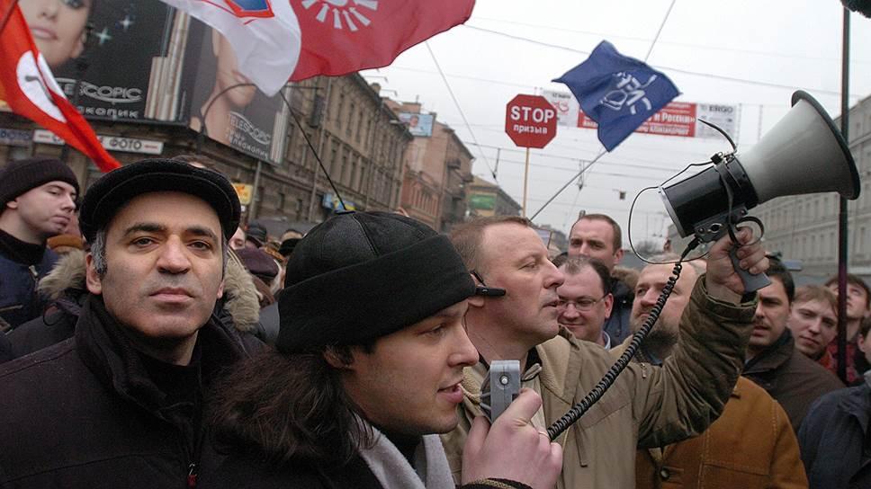 ЕСПЧ признал нарушение прав Гарри Каспарова и Александра Аверина во время их задержания на «Марше несогласных»