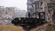 Перемирию в Алеппо дали бой