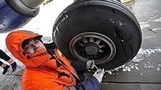 Прокуратура объяснила недолет Azur Air