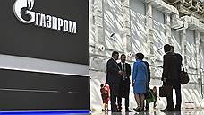 «Газпром» и OMV обменялись активами