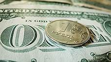 Валютный рынок. Прогноз на 15-16 декабря