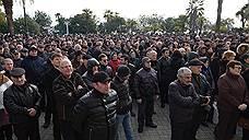 Кризис в Абхазии разрядили меморандумом